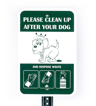 "Poopy Pouch ""Please Clean Up After Your Dog"" Sign"